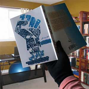کتاب انقلاب کارآفرینی