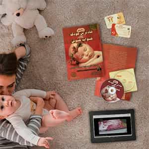 کتاب راهنمای شادترین کودک برای خواب خوش