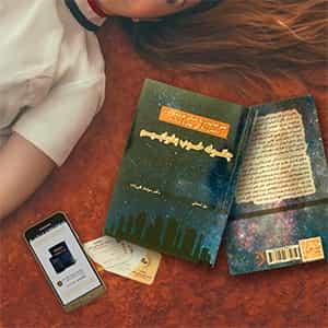 کتاب چگونه خوب بخوابیم