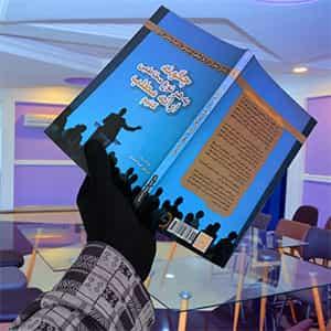 کتاب کتاب چگونه به هر نوع مخاطبی ارائه مطلب کنیم