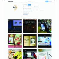 راوشید کتاب اینستاگرام انتشارات ترجمه بومی سازی