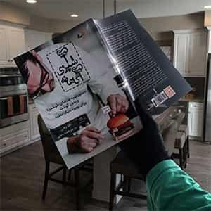 کتاب آشپزی آگاهانه